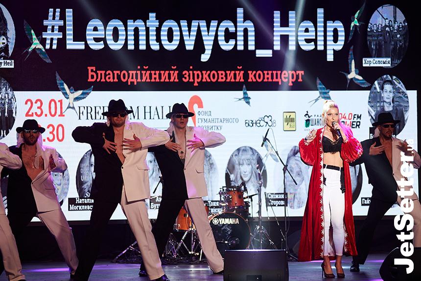 На благодійному концерті збирали кошти для порятунку будинку Леонтовича - Україна, Київ, благодійний концерт - kontsert osn