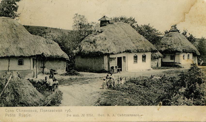 Рідкісні українські листівки  XIX – початку XX століття -  - krayev1