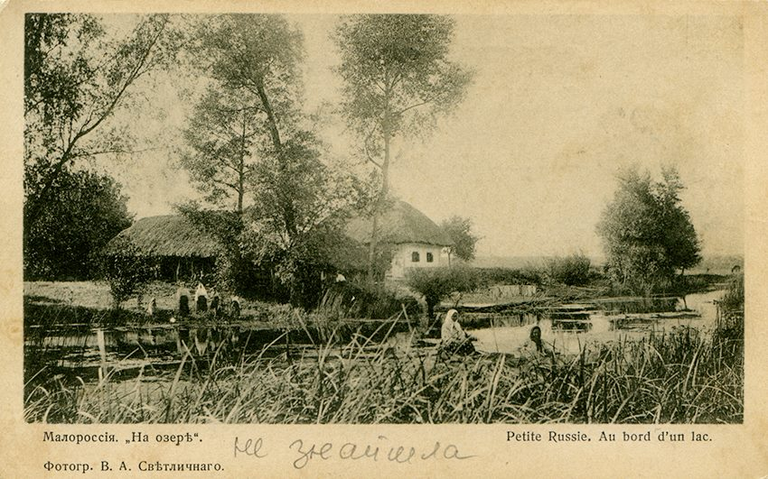 Рідкісні українські листівки  XIX – початку XX століття -  - krayev3