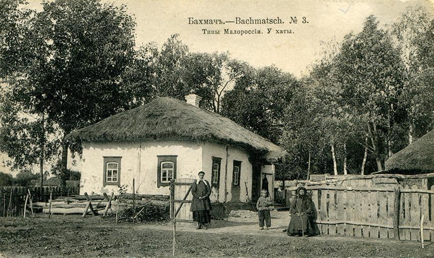 Рідкісні українські листівки  XIX – початку XX століття -  - krayev5