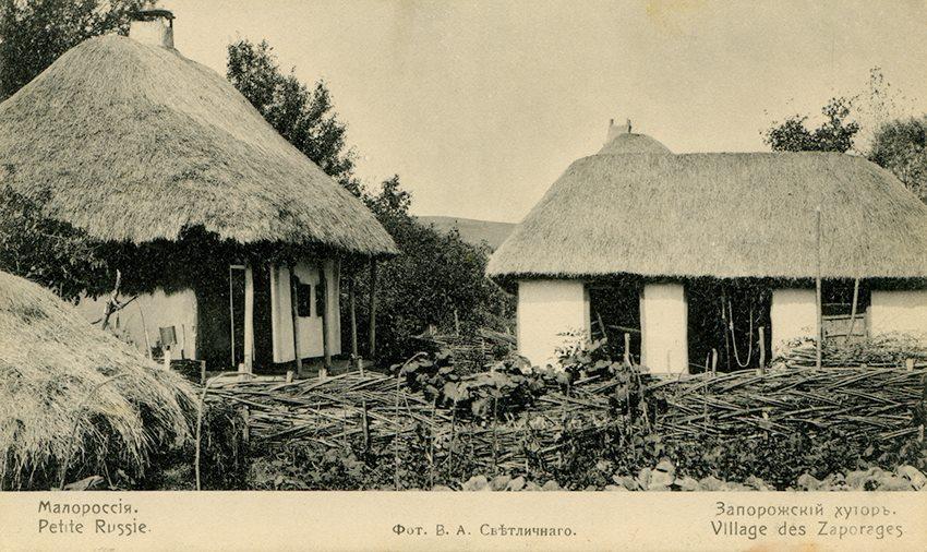 Рідкісні українські листівки  XIX – початку XX століття -  - krayevyd 6