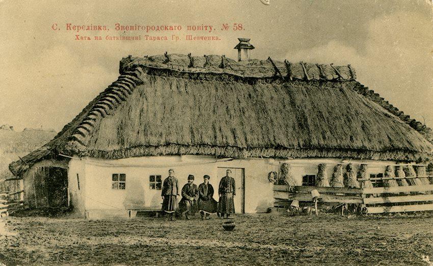 Рідкісні українські листівки  XIX – початку XX століття -  - krayevyd10