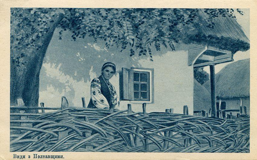 Рідкісні українські листівки  XIX – початку XX століття -  - krayevyd9