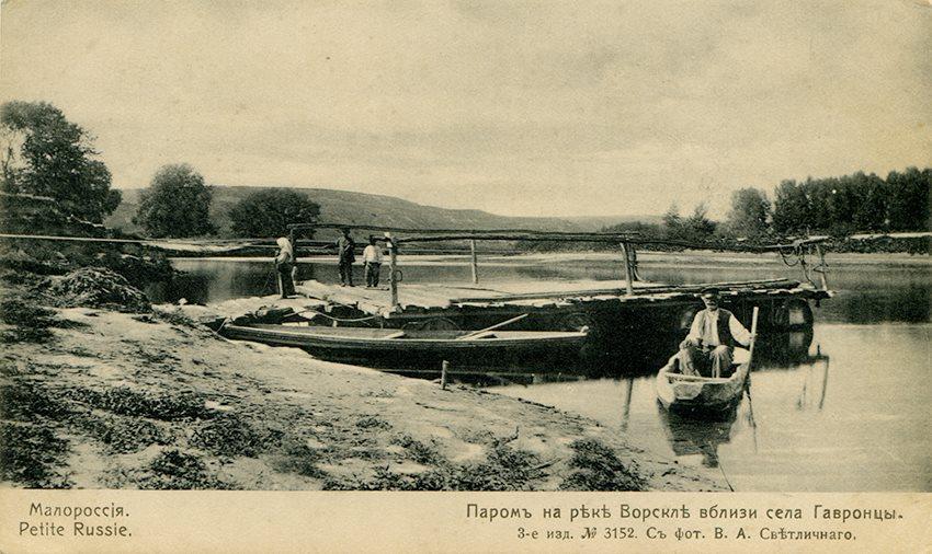 Рідкісні українські листівки  XIX – початку XX століття -  - krazhv2
