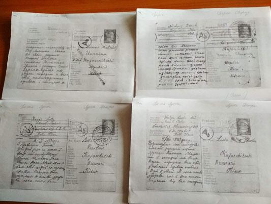 Листи з минулого: у Княжичах розшукують адресатів - Княжичі, Бровари - lysty