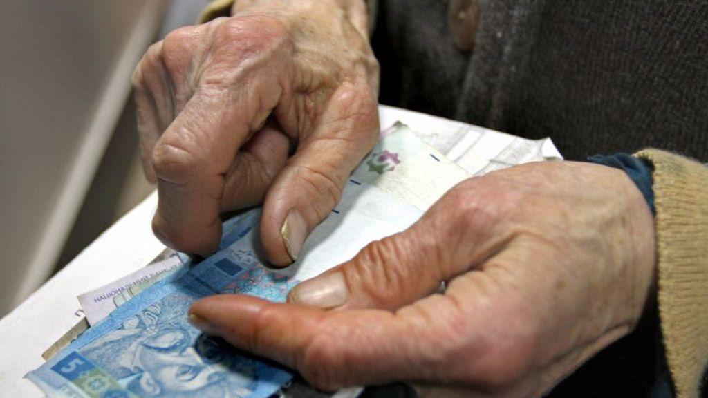 new-43875 В Україні планують компенсовувати затримки пенсій, зарплат та стипендій