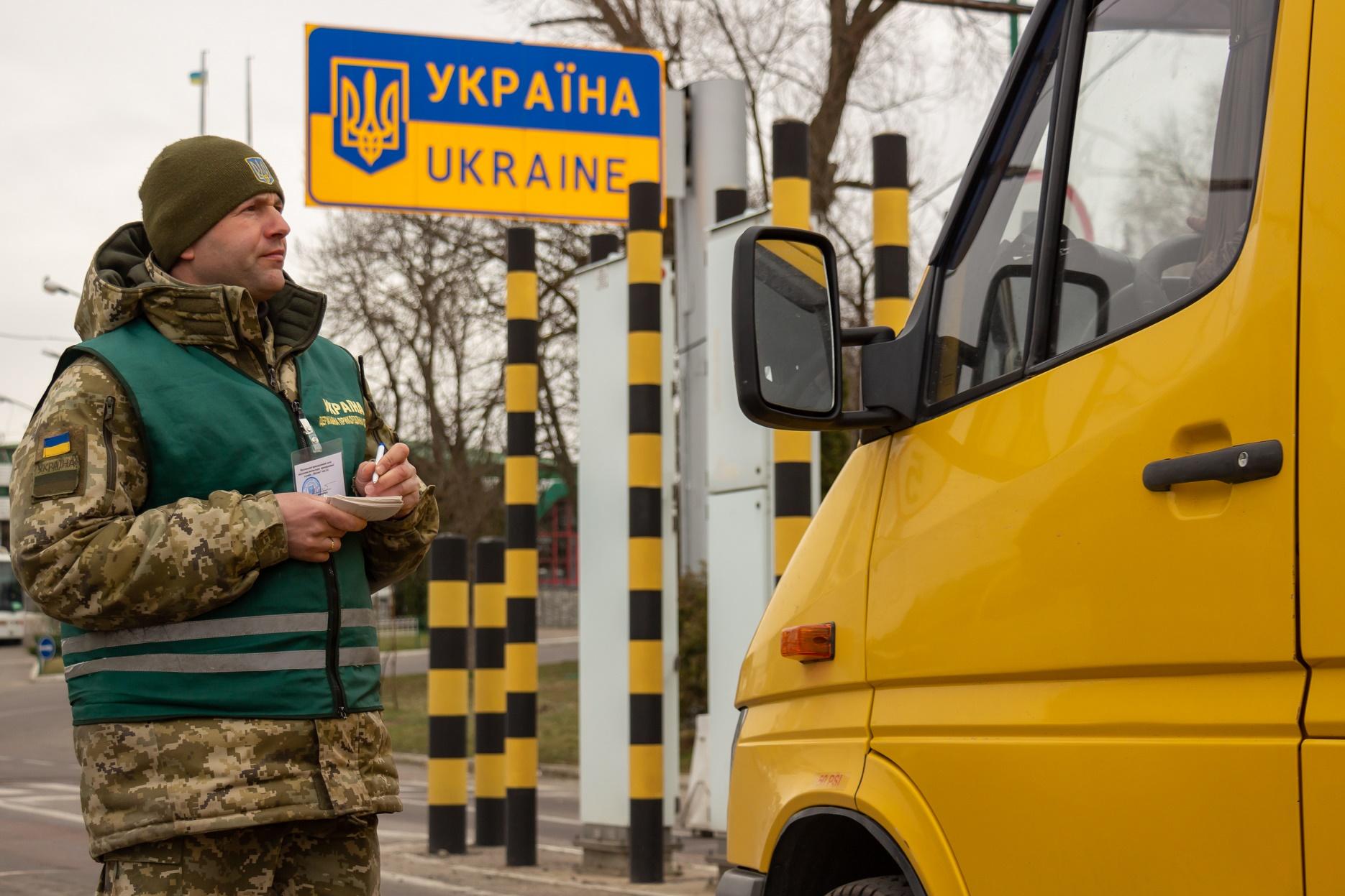 Розширено перелік підстав для заборони на в'їзд іноземців до України -  - news 20200113 162210 1578925330