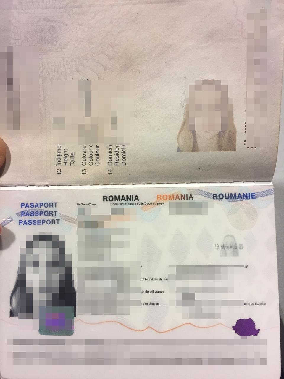 """Несправжню румунку затримали в аеропорту """"Бориспіль"""" -  - news 20200121 125656 1579604216"""
