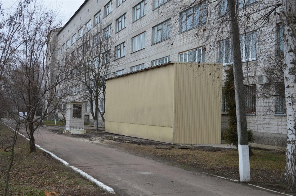 У лікарні Переяслава працюватиме діагностичний центр МРТ -  - o 1dukm60oie6isdlodg6dqqgs6p