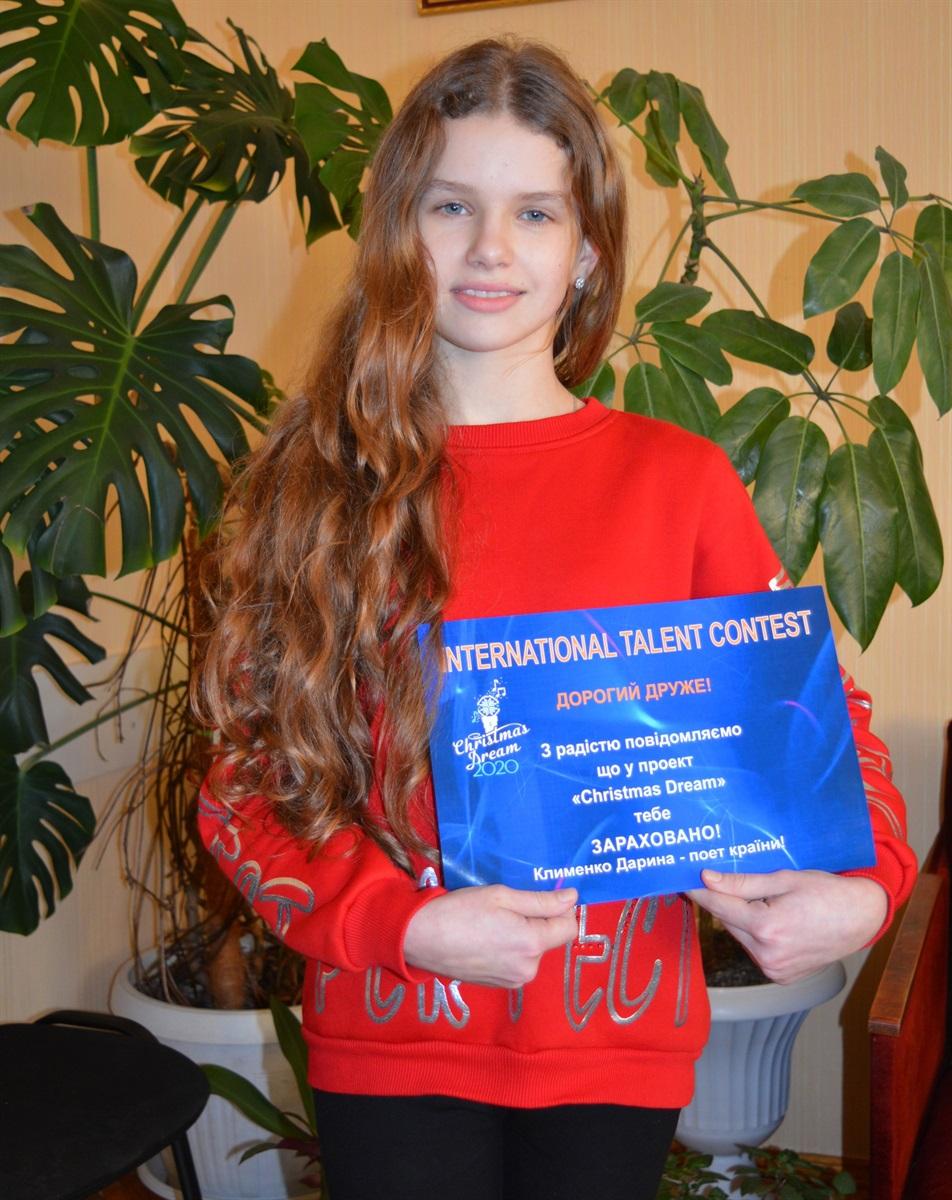Школярка із Переяславщини увійшла до списку 50 кращих авторів міжнародного талант-шоу -  - o 1dv6mv54l1d9h10001o6m7t5tj36n