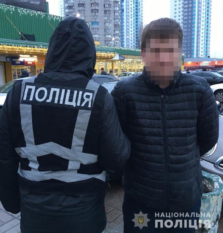 У Києві на Оболоні затримали квартирних крадіїв -  - obolkvartkrad2401202