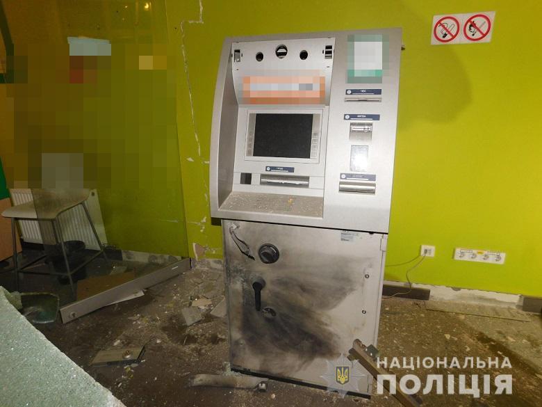 Вибух у столичному банку: чергова спроба підірвати банкомат у Києві -  - obolonbankomat1001220202