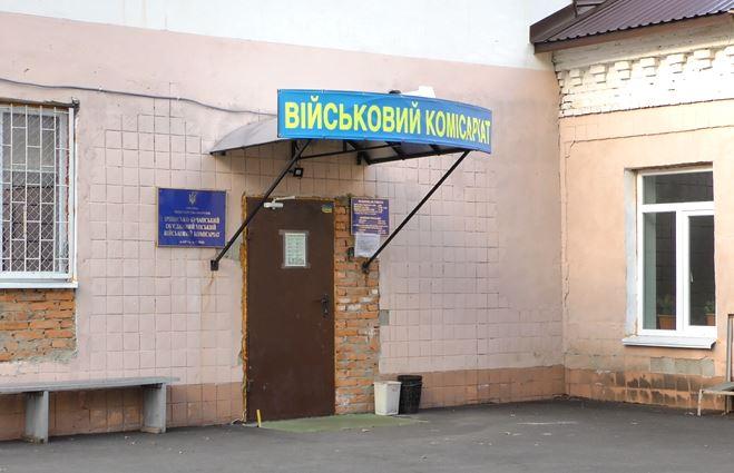 Ірпінська рада програла суд: приміщення військкомату належить Бучі -  - ogshshhoshshhshsh