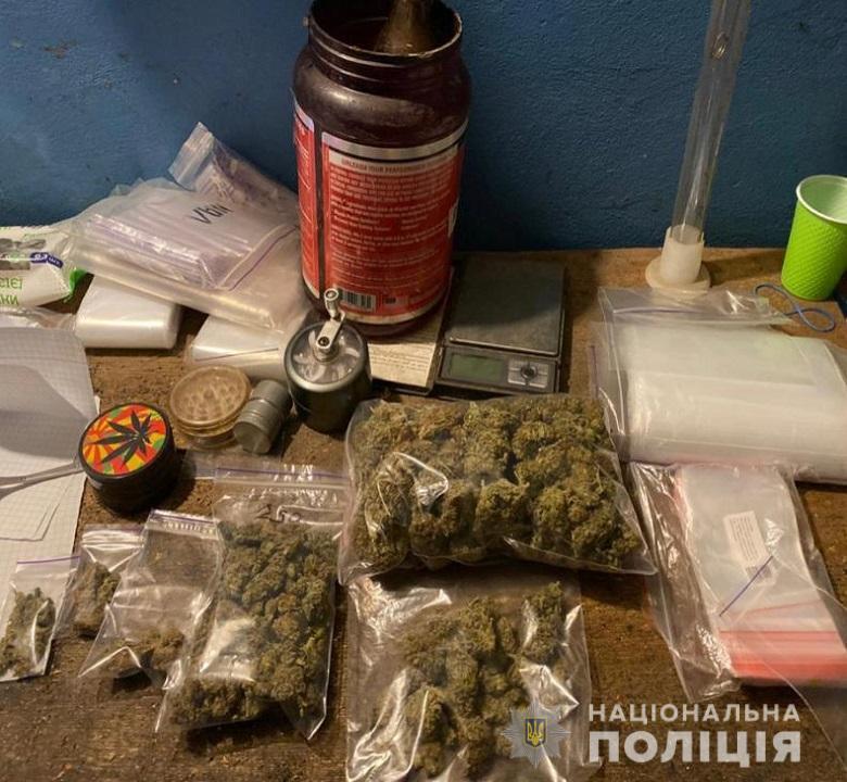 У Києві викрито групу наркозбувачів -  - pecheraupn2401202001