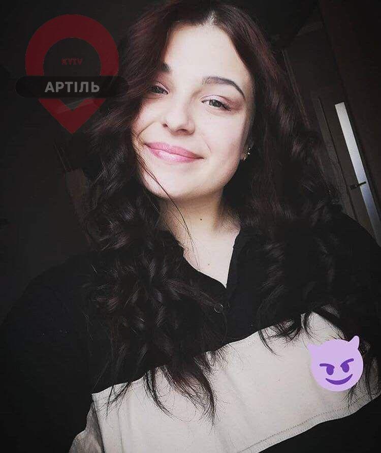 photo_2020-01-18_00-10-23-2 У Києві на масиві Новобіличі зникла дівчина