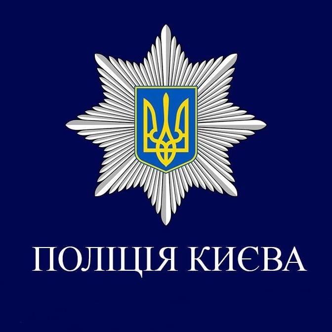 У Києві побили народного депутата - Поліція, народний депутат, Київ, бійка - politsiya kyyeva