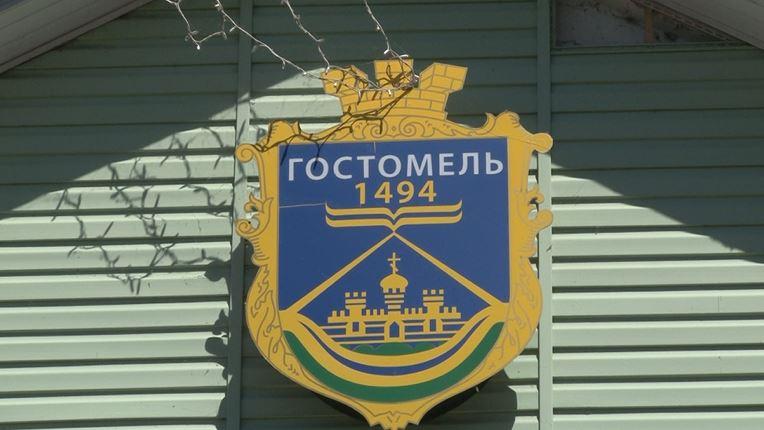 Зміни на Київщині: Гостомель - окремо, територія Ірпінської ради - зменшена -  - ppgn77