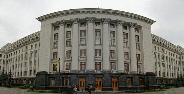 Петицію про скасування абонплати за доставку газу підтримали понад 28 тисяч осіб - Україна, Президент України, петиція - prez