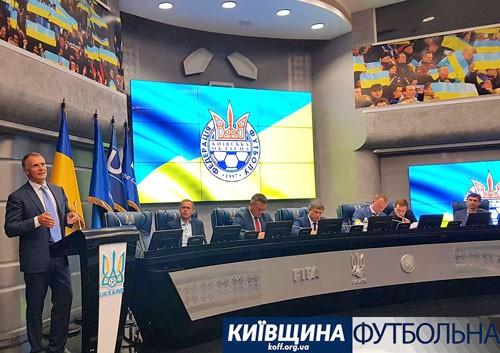 18 січня відбудеться конференція Київської обласної федерації футболу -  - prezkoff46343 koff.org