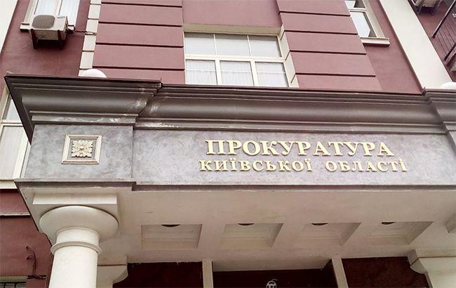 prokuratura Депутату Вишгородської райради повідомлено про підозру