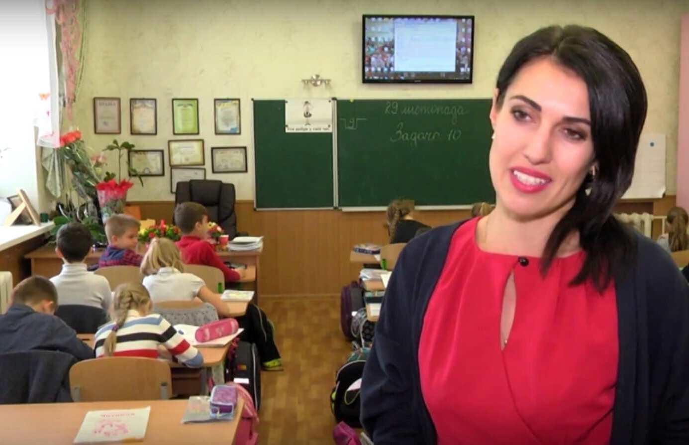 """""""Учитель року - 2020"""": педагог із Ірпеня посіла друге місце в обласному етапі конкурсу -  - roor"""