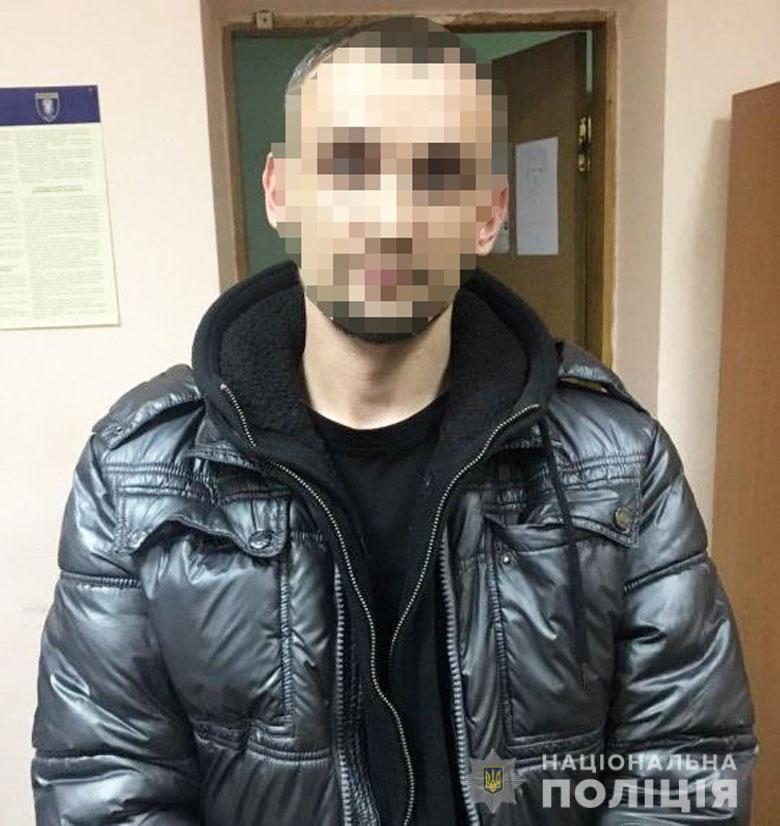 У Києві затримали підозрюваного у розбійному нападі - 30.01.2020 -  - rozbiydar280120202