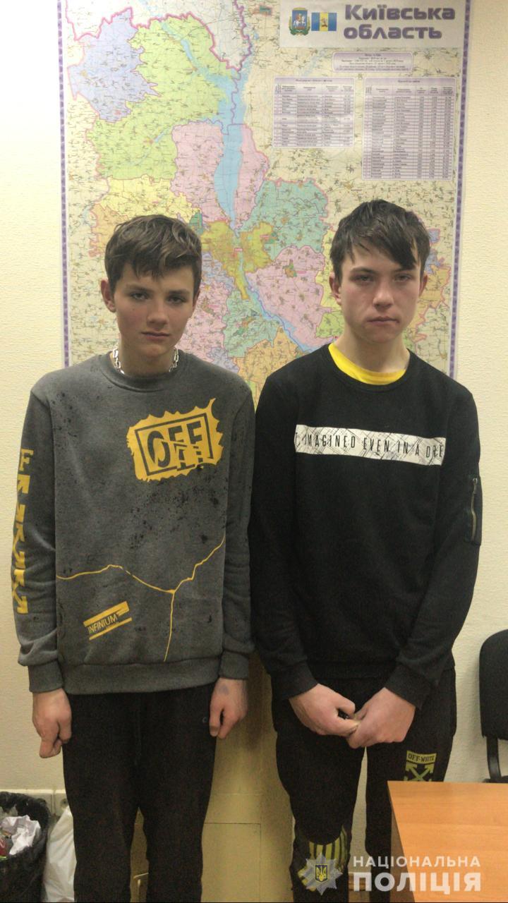 Розшукали зниклих неповнолітніх з Богуславщини -  - rozshukani