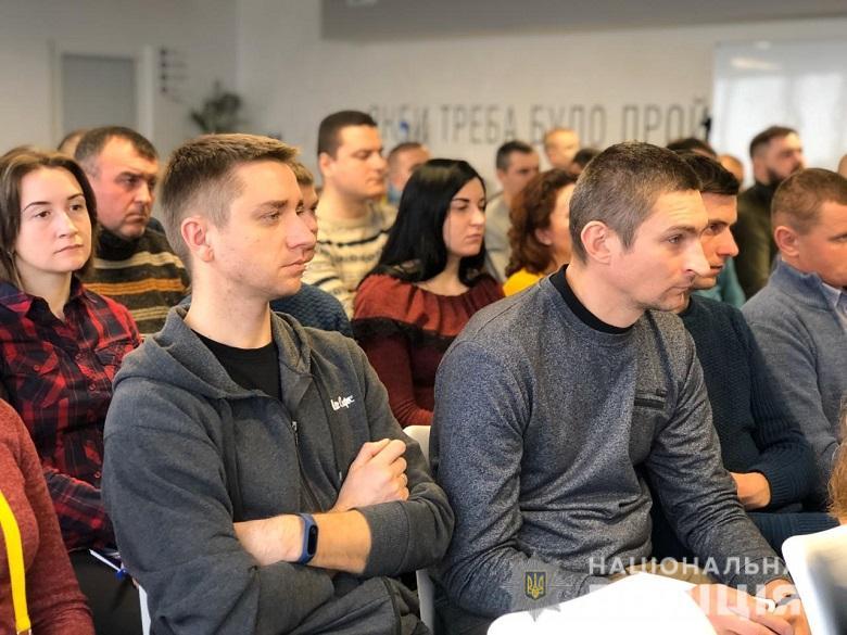 Тренінг для поліцейських Києва від перемовника зі США -  - trening3