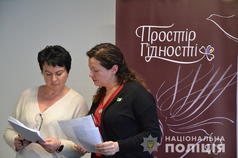 Тренінг для поліцейських Києва від перемовника зі США -  - trening5