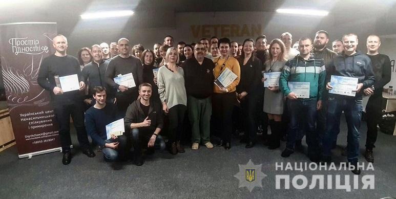 Тренінг для поліцейських Києва від перемовника зі США -  - trening9
