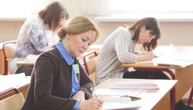 Перший етап сертифікації вчителів відбудеться 29 лютого - УЦОЯО, київщина, Київ - uchytelya 1