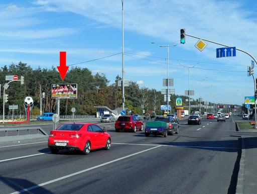 Їде Майк Помпео: на автошляхах столиці можливі обмеження руху -  - unnamed 1