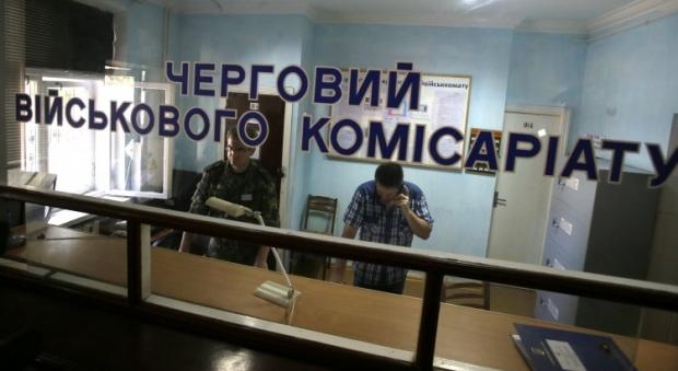 vijsk Бізнес і військкомати: як зменшити бюрократію