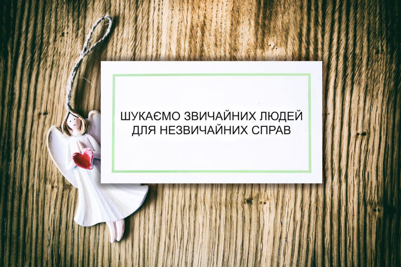 Коли мрії стають реальністю... -  - yzobrazhenye viber 2020 01 10 15 06 49