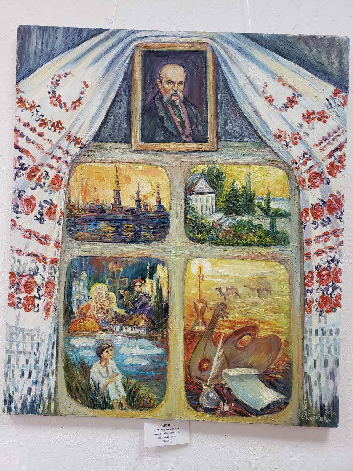 Виставка художніх робіт з фондів Броварського краєзнавчого музею (фото, відео) -  - yzobrazhenye viber 2020 01 11 17 12 096