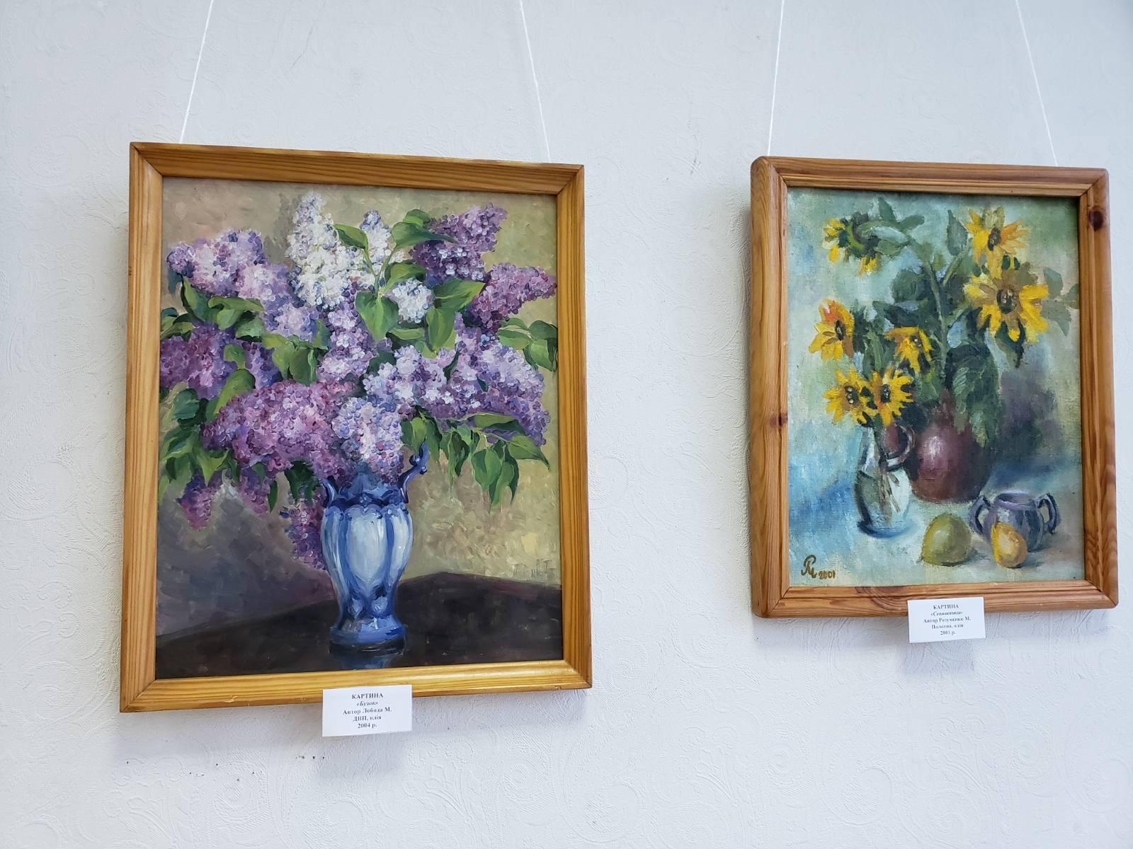 Виставка художніх робіт з фондів Броварського краєзнавчого музею (фото, відео) -  - yzobrazhenye viber 2020 01 11 17 12 303