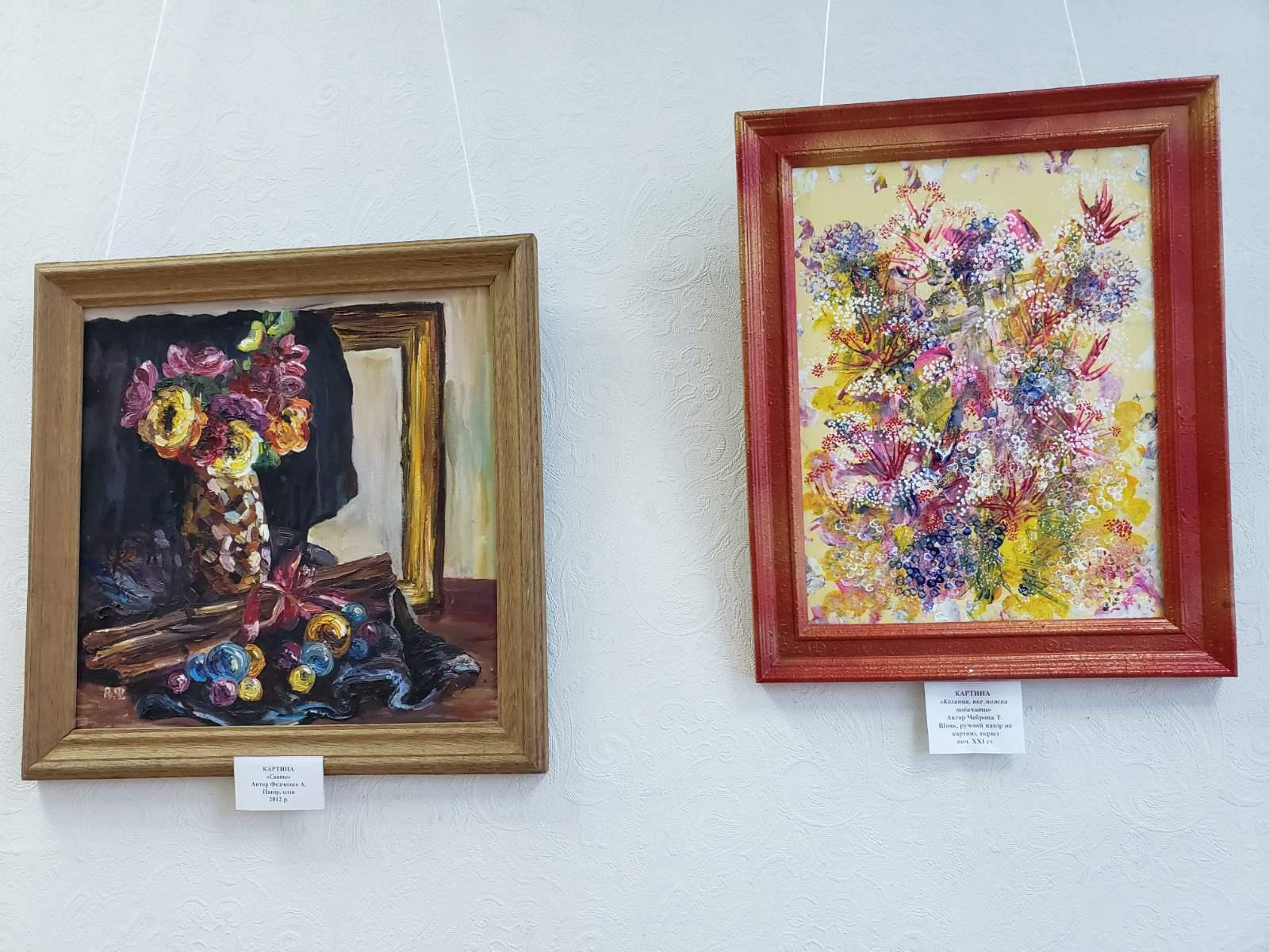 Виставка художніх робіт з фондів Броварського краєзнавчого музею (фото, відео) -  - yzobrazhenye viber 2020 01 11 17 12 307
