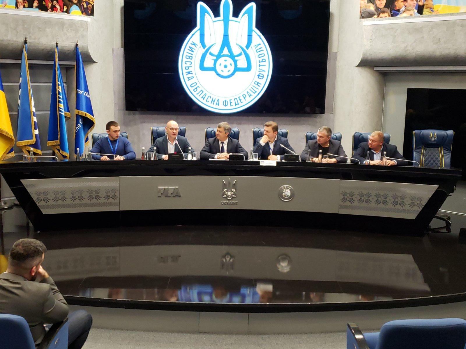 Київська обласна федерація футболу стала асоціацією -  - yzobrazhenye viber 2020 01 18 17 07 16