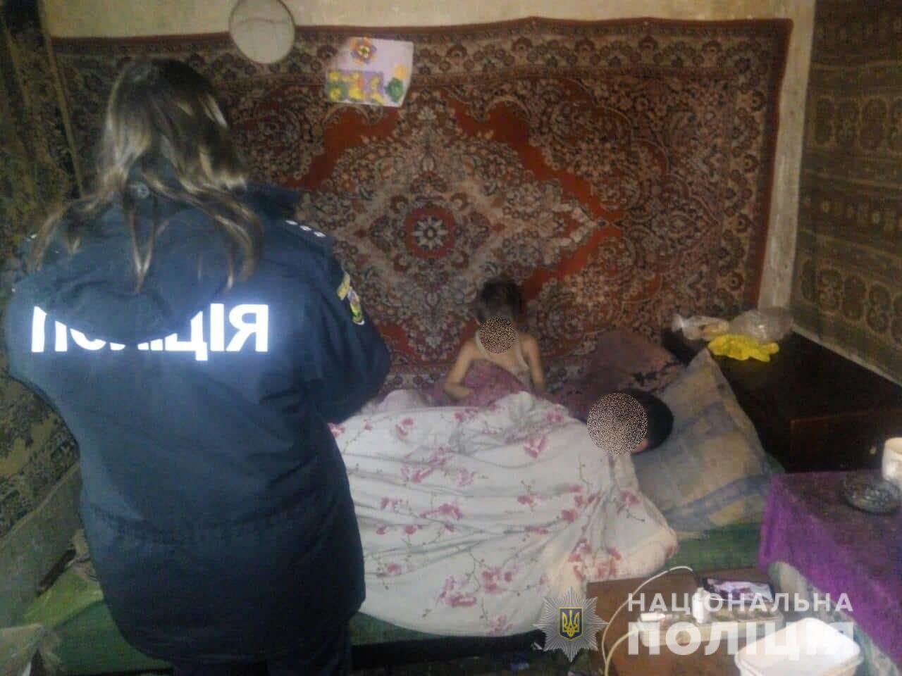 У холоді і хворі: трьох дітей поліція забрала у матері на Київщині - Поліція, київщина, Діти, Білоцерківщина, Білоцерківський район, Батьки - zh1