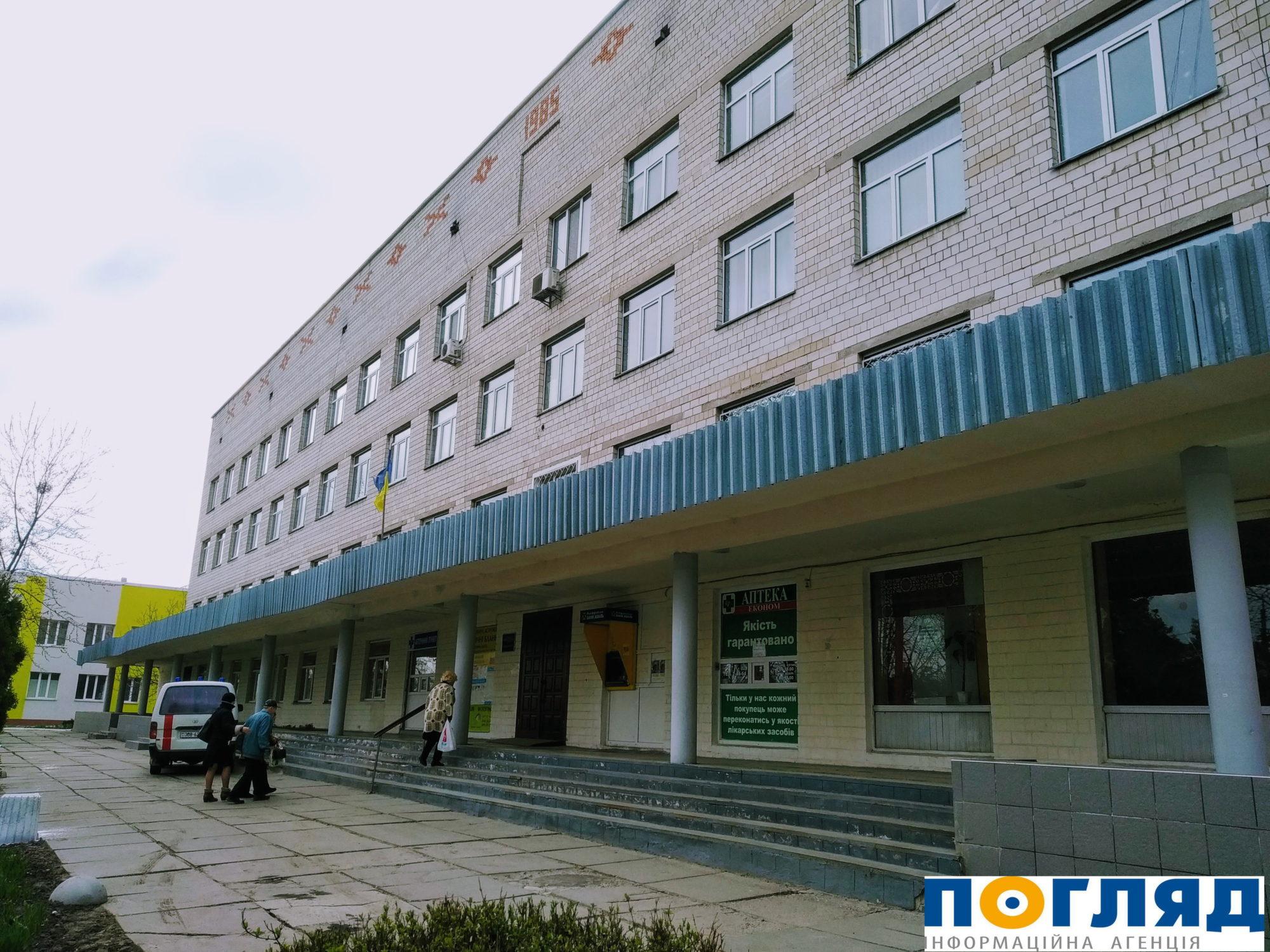 0000IMG_20190415_151255-2000x1500 Васильківську лікарню не закривають – офіційна заява