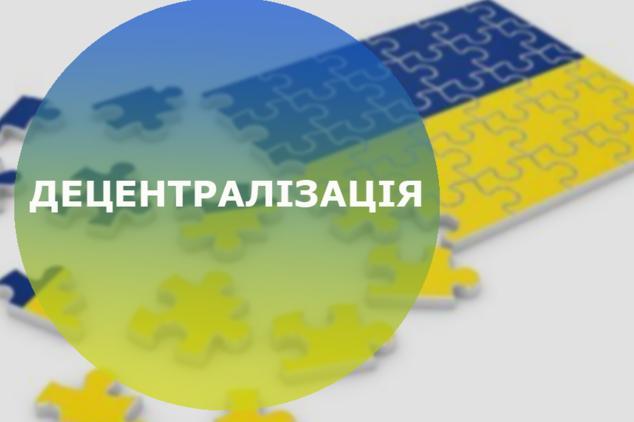 0147_1-1 На Фастівщині планують створити три ОТГ: влада Фастова пропонує чотири