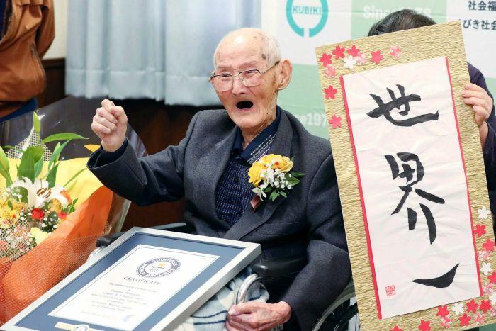 12000428-3x2-700x467-1 Помер найстаріший чоловік у світі