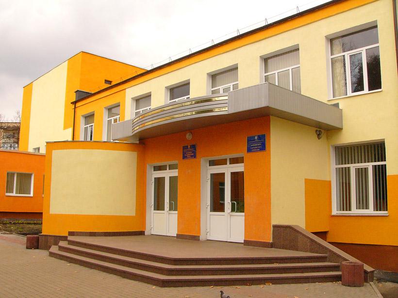 Гімназія із міста Буча увійшла до рейтингу 100 найкращих українських шкіл -  - 1545581 779351175447508 7986855004925665528 n