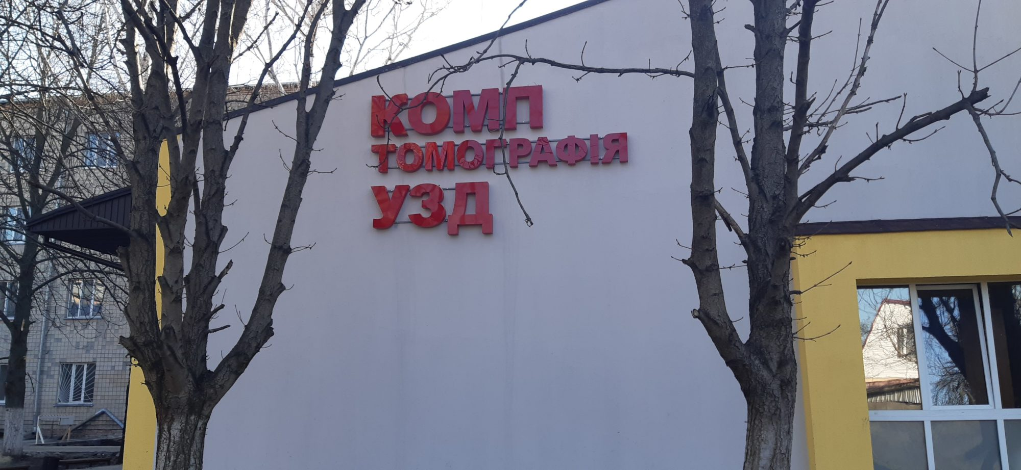 20200219_102132-2000x922 Чому президент Зеленський приїжджав в Бориспіль