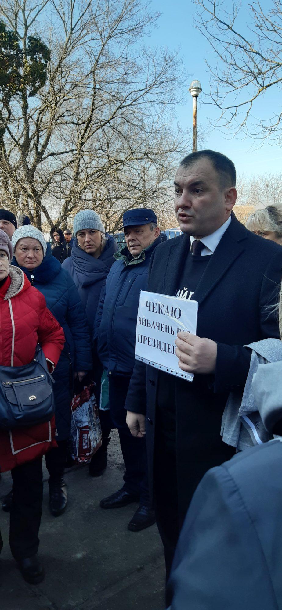 20200219_105826-924x2000 Чому президент Зеленський приїжджав в Бориспіль