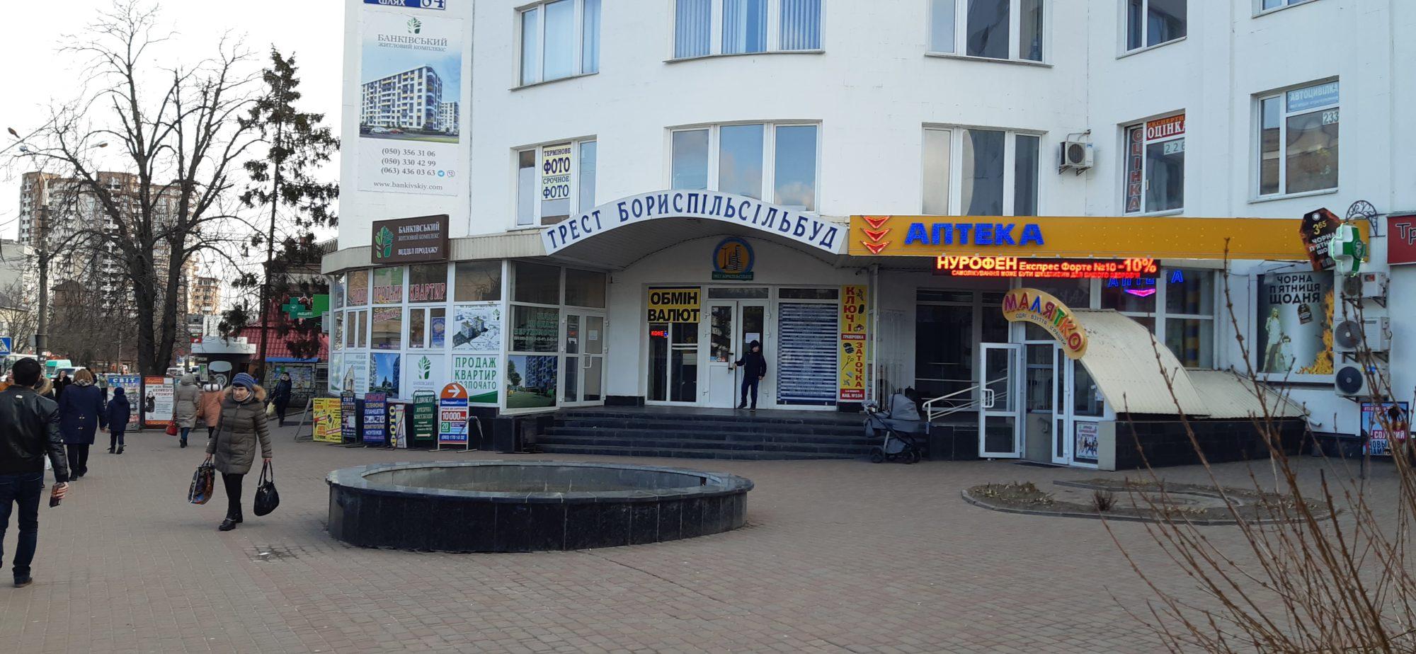Бориспільські аптеки залишилися без медичних масок -  - 20200228 151832 2000x924