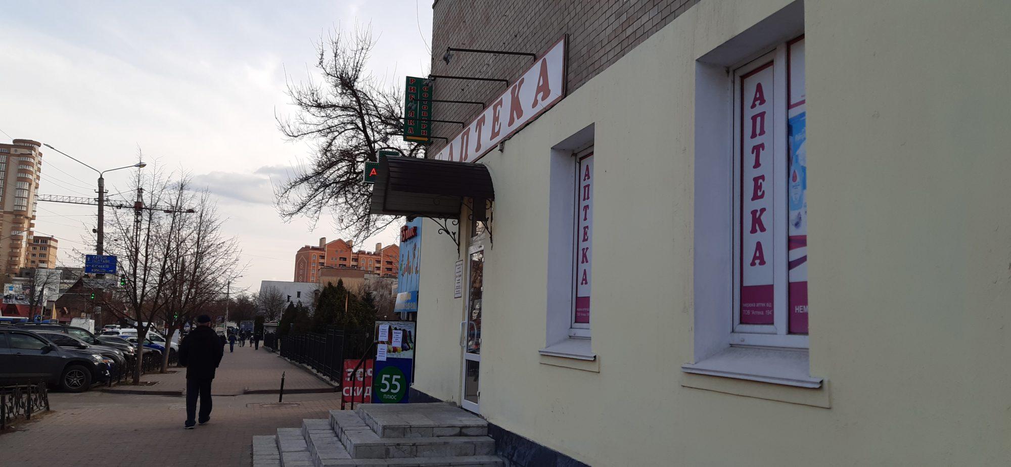 Бориспільські аптеки залишилися без медичних масок -  - 20200228 151949 2000x924