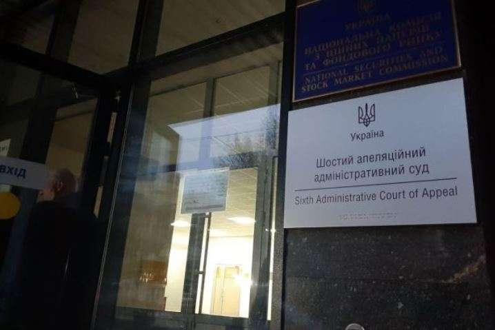 41_main Насіров - повернення на посаду: столична Феміда визнала протиправним рішення Кабміну про звільнення