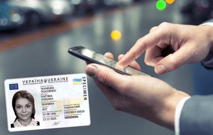 82664010_2741394052613935_6238250718231265280_n Паспорт в смартфоні, як він виглядатиме?