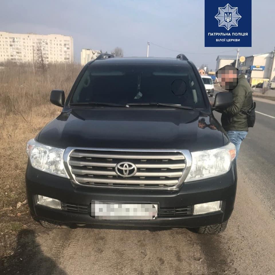 86738778_1581060108727710_995131729071046656_n Білоцерківські патрульні за 5 днів виявили 5 підробок документів на авто
